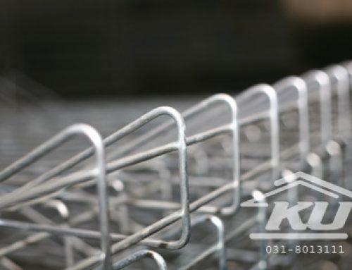 Distributor Pagar BRC Berkualitas SNI Murah Ready Stock